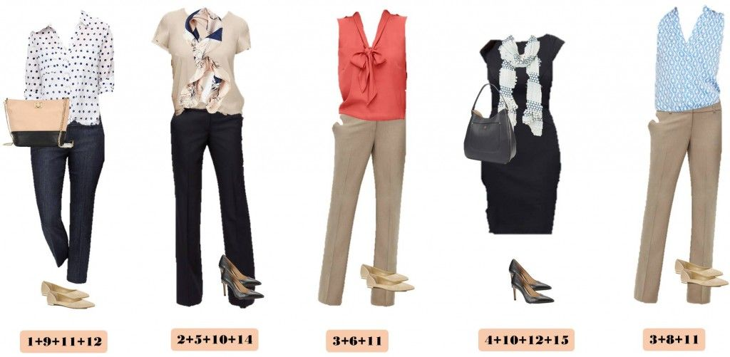 Ann Taylor Business Casual Capsule