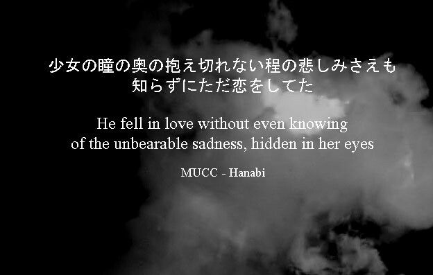 J-Rock lyrics | Japanese quotes, Wise quotes, Japanese phrases