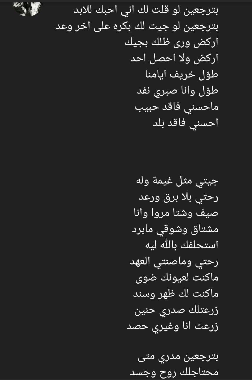 Pin By Rawan Saad On A Qoutes U 9 Qoutes Weather Screenshot
