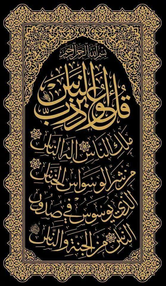 Pin oleh abdullah bulum di خطوط عربية Lukisan batu, Seni
