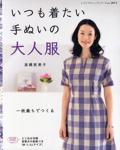 La couture au naturel en lin et coton - Google-Suche   Sewing ...