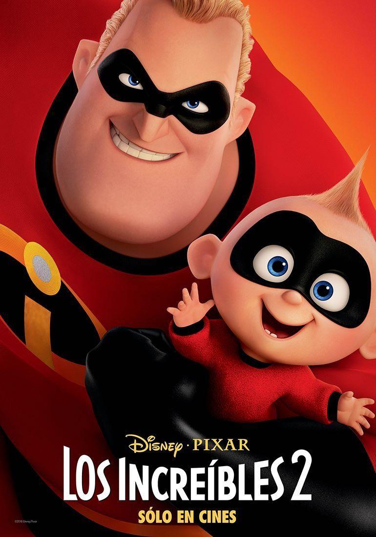 Короткометражки от, pixar, осьминоги