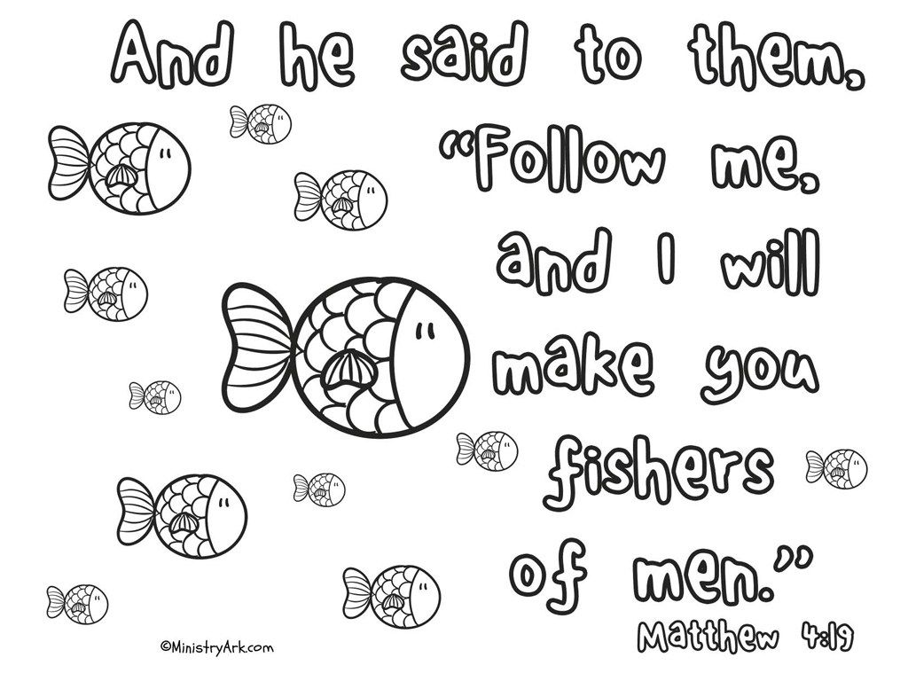 'fishers of men' printable (matthew 419  sunday school
