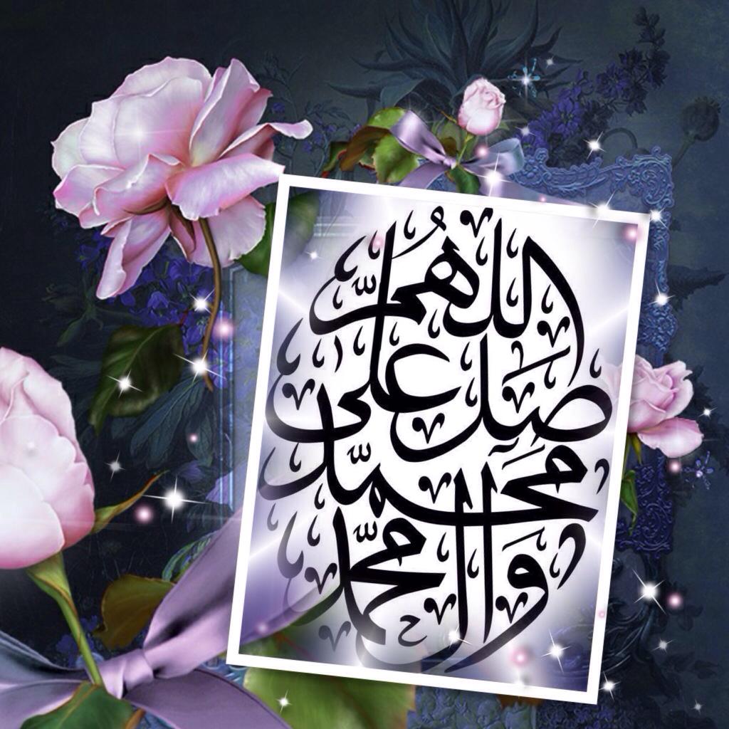 Pin By زهرة علي On اللهم صل على محمد وآل محمد٢ Table Decorations Glass Vase Decor