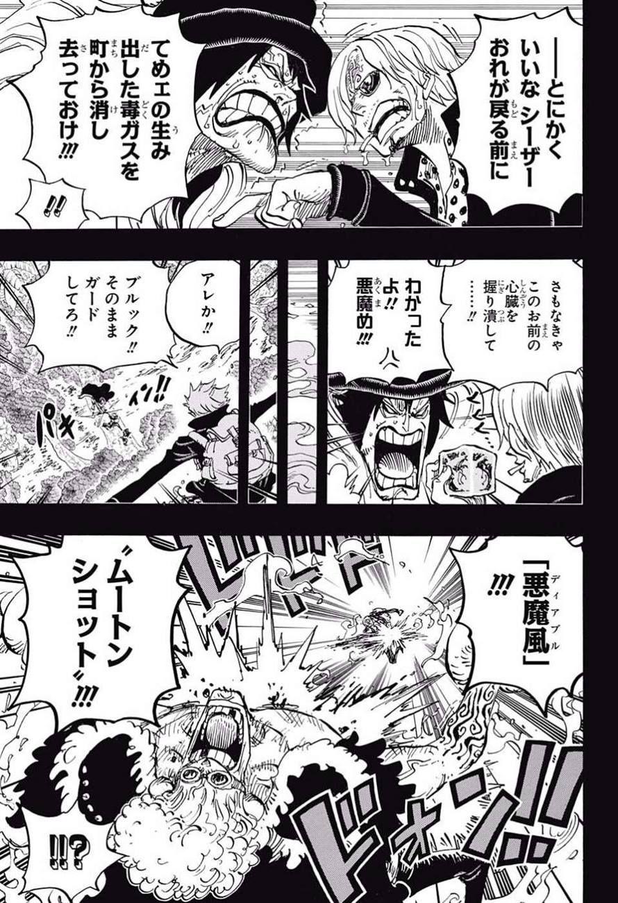 wallpaper, akatsuki, naruto, crossover, cartoon, parody