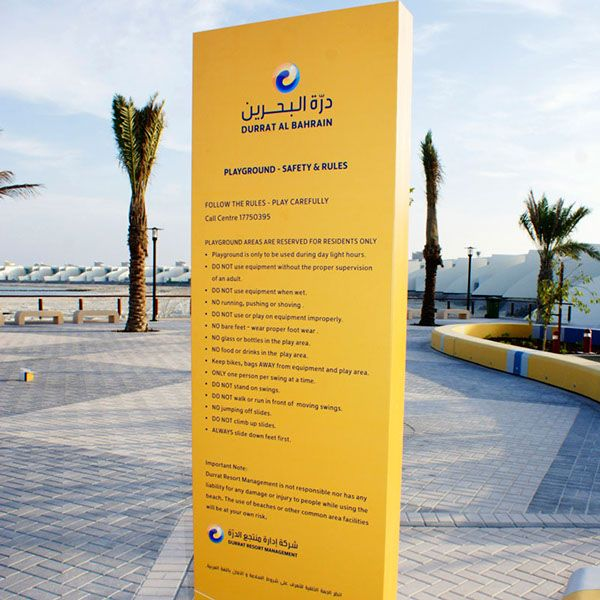 Durrat Al Bahrain: Wayfinding + Signage Design on Behance