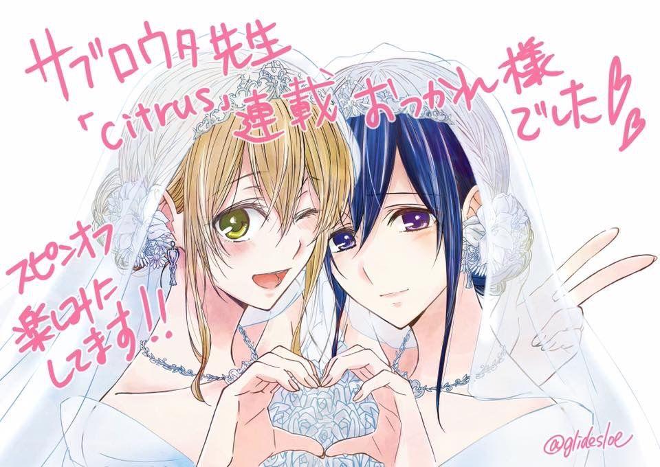 Pin by Juoreg on Yuri (GL) Citrus manga, Citrus, Anime