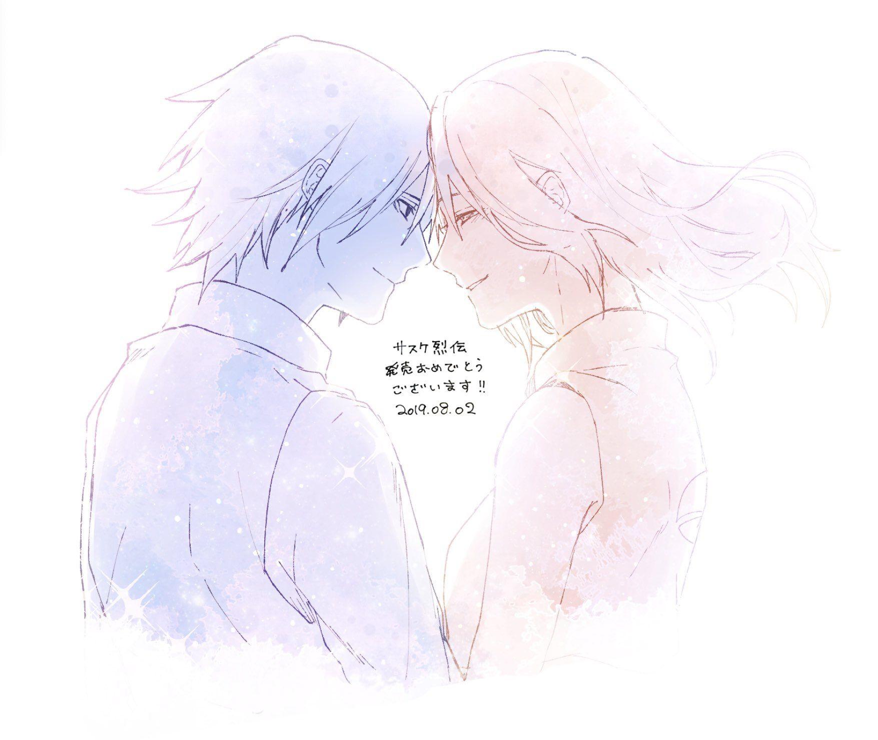 Platumoon Drawings Couple Drawings Cartoon Drawings Of People