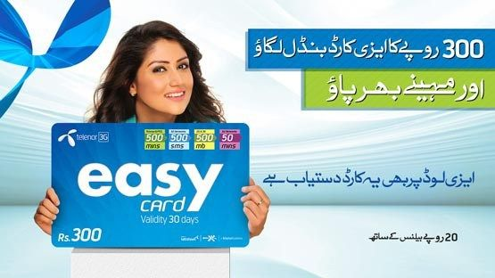 telenor easy card offers  simple cards cards miles