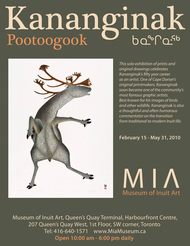 Love this funky/dancing deer - poster by the Museum of Inuit Art: http://inuitexpression.wordpress.com/