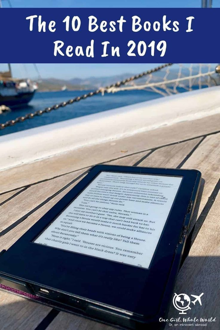 10 Best Books I Read in 2019   From fascinating non-fiction to charming romances, I share some of my faves from last year. #bestbooks #readinglist