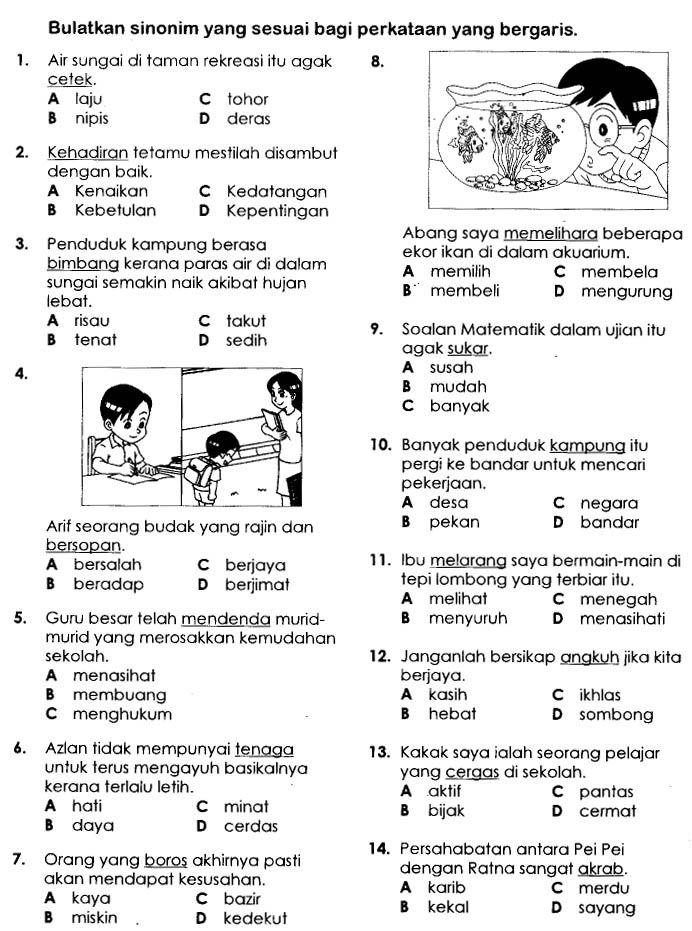 Latihan 1 Kata Nama Latihan 2 Kata Ganti Nama Latihan 3 Kata Kerja Transitif Latihan 4 Kata Kerja Tak Malay Language Grammar And Vocabulary Exam Papers