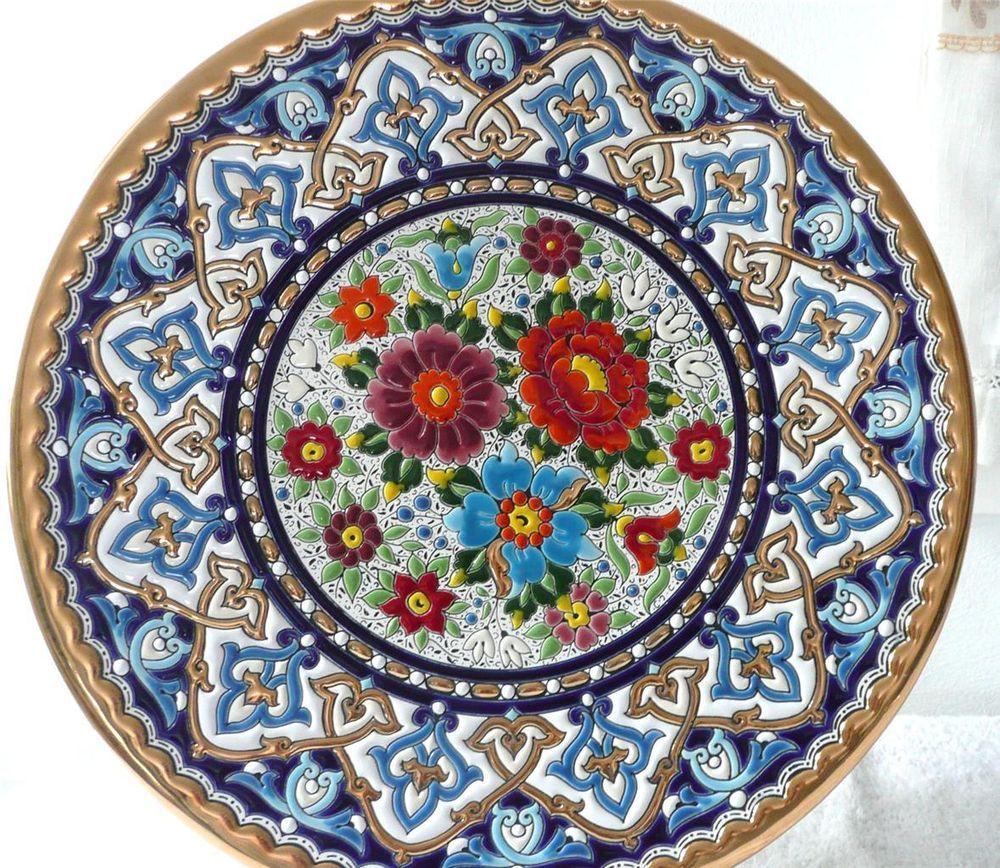 Large Gold Enamel Ceramic Flower Patterned Decorative