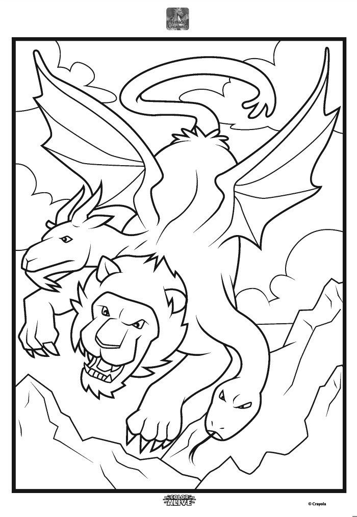 color alive mythical creatures dragon coloring page crayola in ...