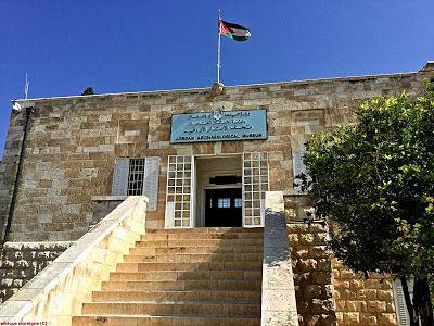 Viajes a Jordania: Viajes a Jordania - El Museo Arqueológico de Jorda...