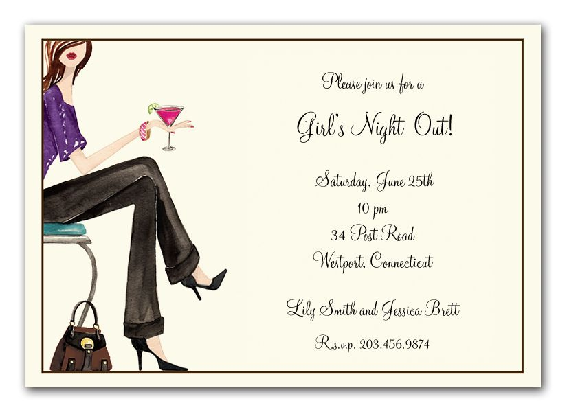 Girls Night Out Invitation by Bonnie Marcus Girls night out Girls night Girls party invitations