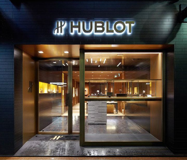 Shop Front Design Retail: Hublot Flagship Store In Tokyo By Peter Marino Store Front
