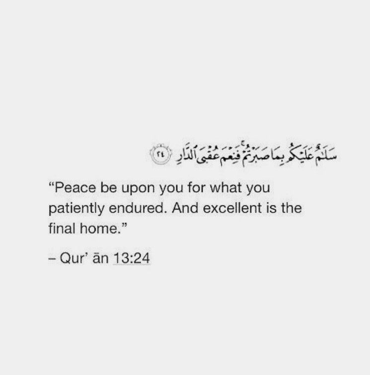 Peace Be Upon You For What You Patiently Endured And Excellent Is The Final Home Al Quran Quran Quotes Home Quotes And Sayings Islamic Inspirational Quotes