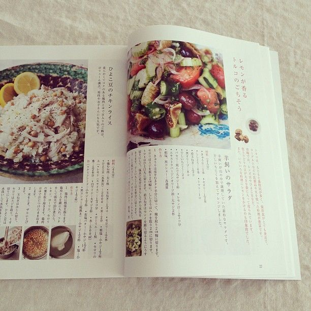 トルコやラオスの料理は暑い毎日にもオススメ!辛いものや酸っぱくてさっぱりのものが載ってます!『暮しの手帖8.9月号』 - @youyoucook- #webstagram