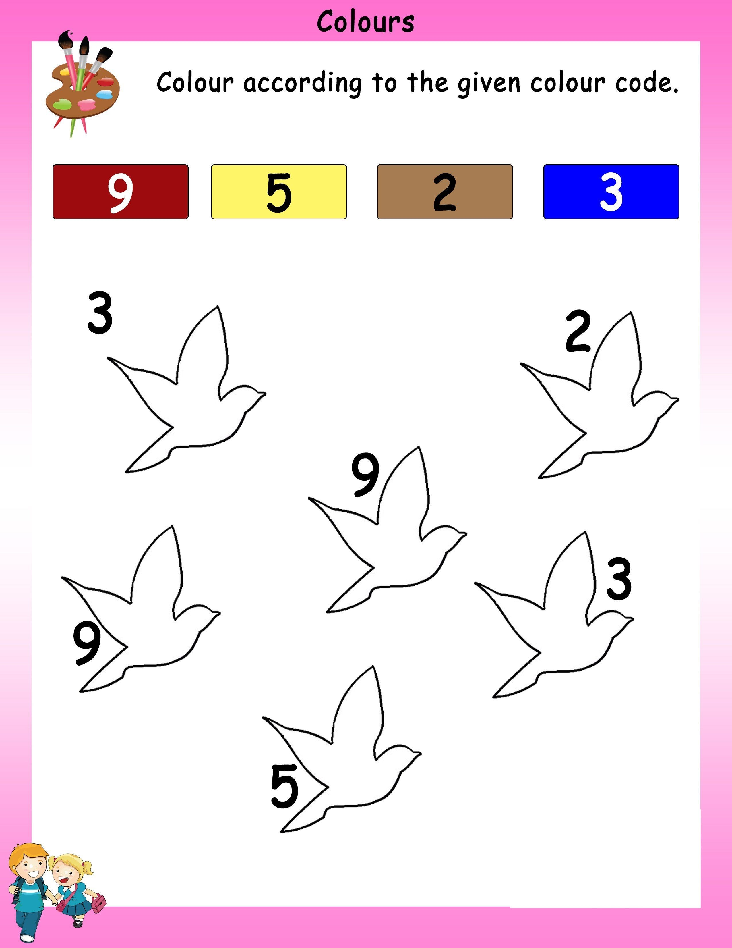 Worksheet For Nursery