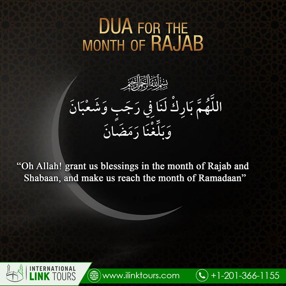 What To Do In Rajab And Shaban International Link Tours Islamic Quotes Islamic Month Islam