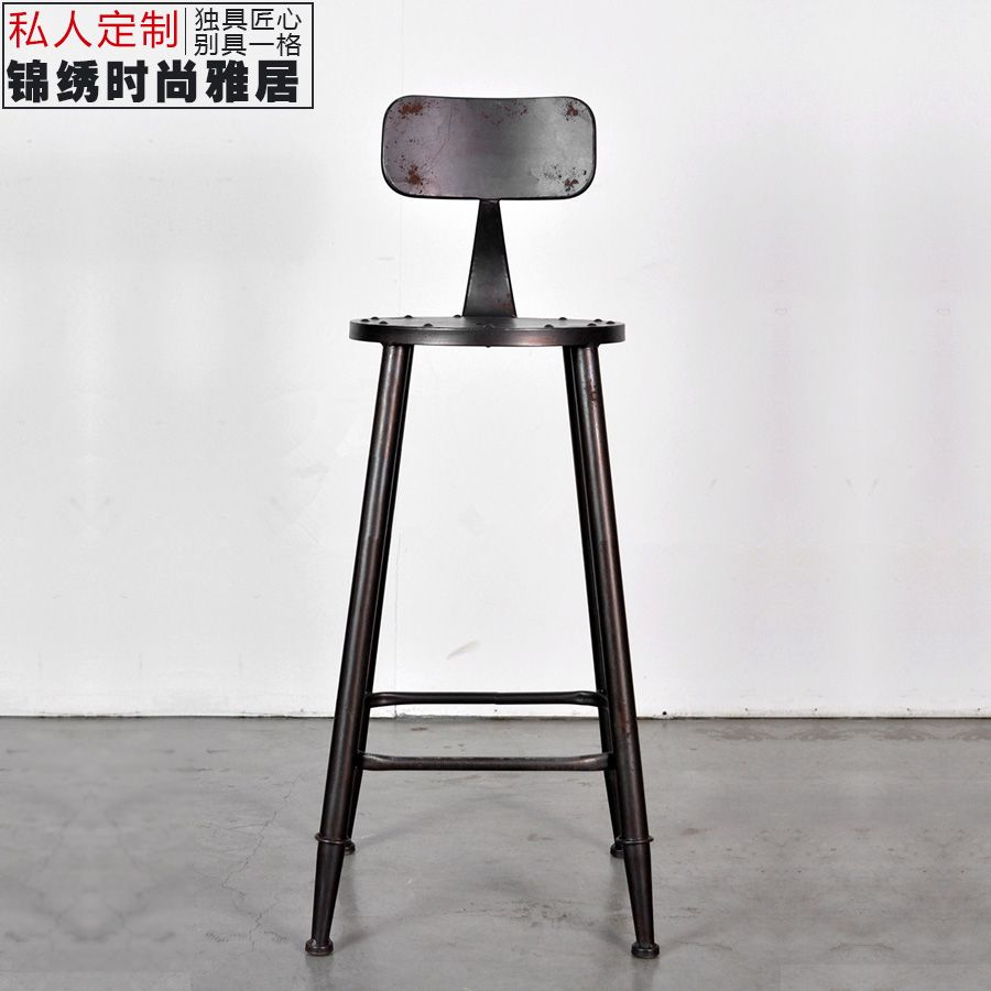$324.50 (Buy here: http://appdeal.ru/dmr9 ) Creative engraved geometric industrial iron bar chair chairs stylish stool tall barstools home for just $324.50