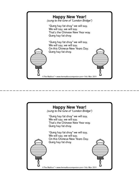 Chinese New Year Song Chinese New Year Activities Chinese New Year Music New Years Song
