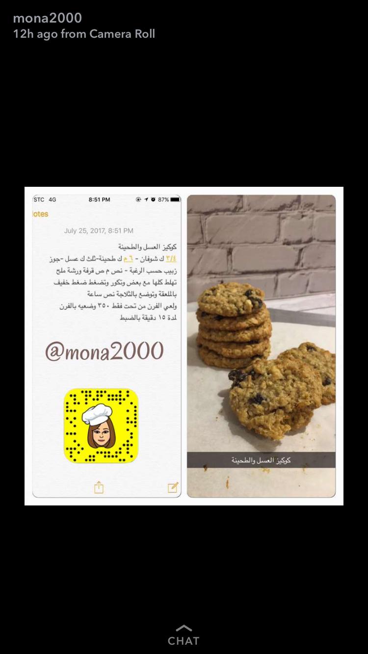 حلى صحي Helthy Food Healthy Snacks Recipes