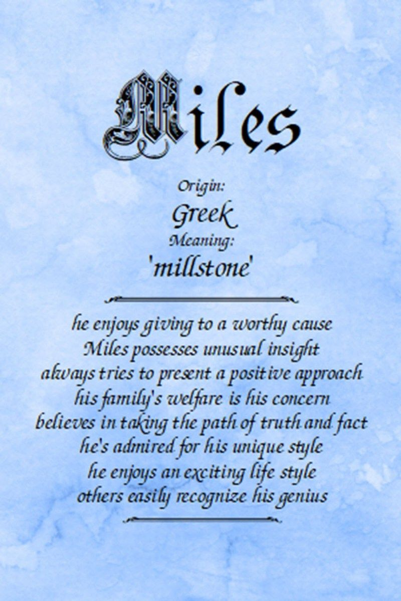 Meaning of the name Miles | Names with meaning. Names. Baby boy names