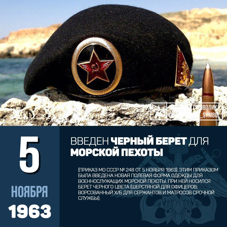 ключи поздравления днем военно морской пехоты еще такая ава