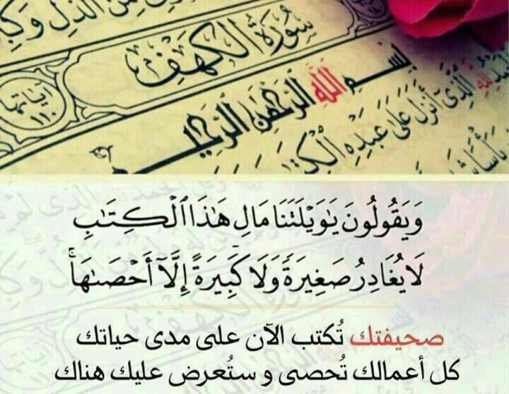 اللهم توفنا وأنت راض عنا آمين Arabic Calligraphy Calligraphy