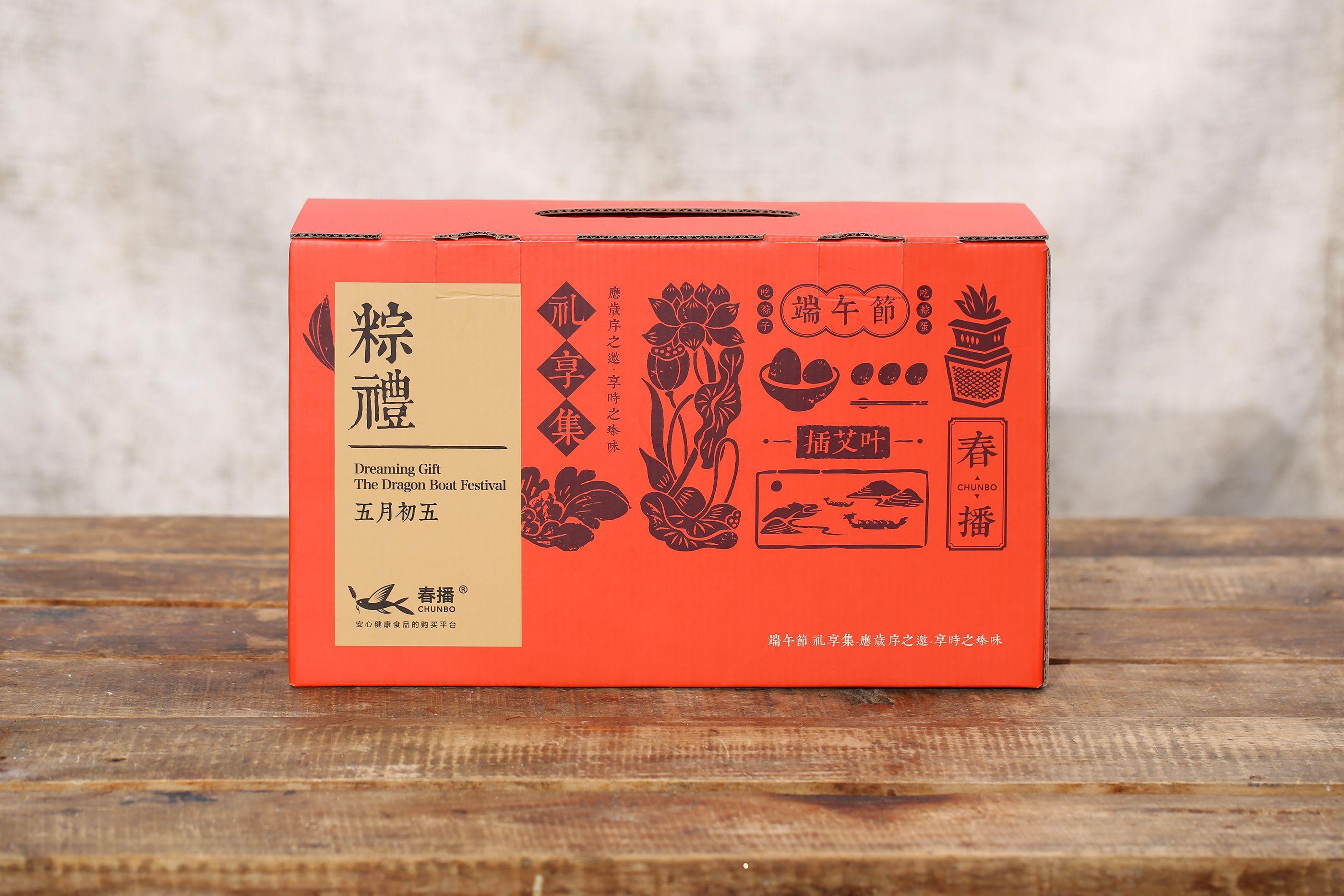 端午礼盒 On Behance Tea Packaging Design Box Packaging Design Food Graphic Design