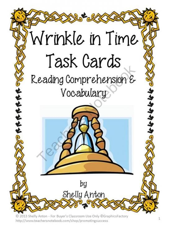 A Wrinkle in Time Novel Study - FREE Sample | A+ ...