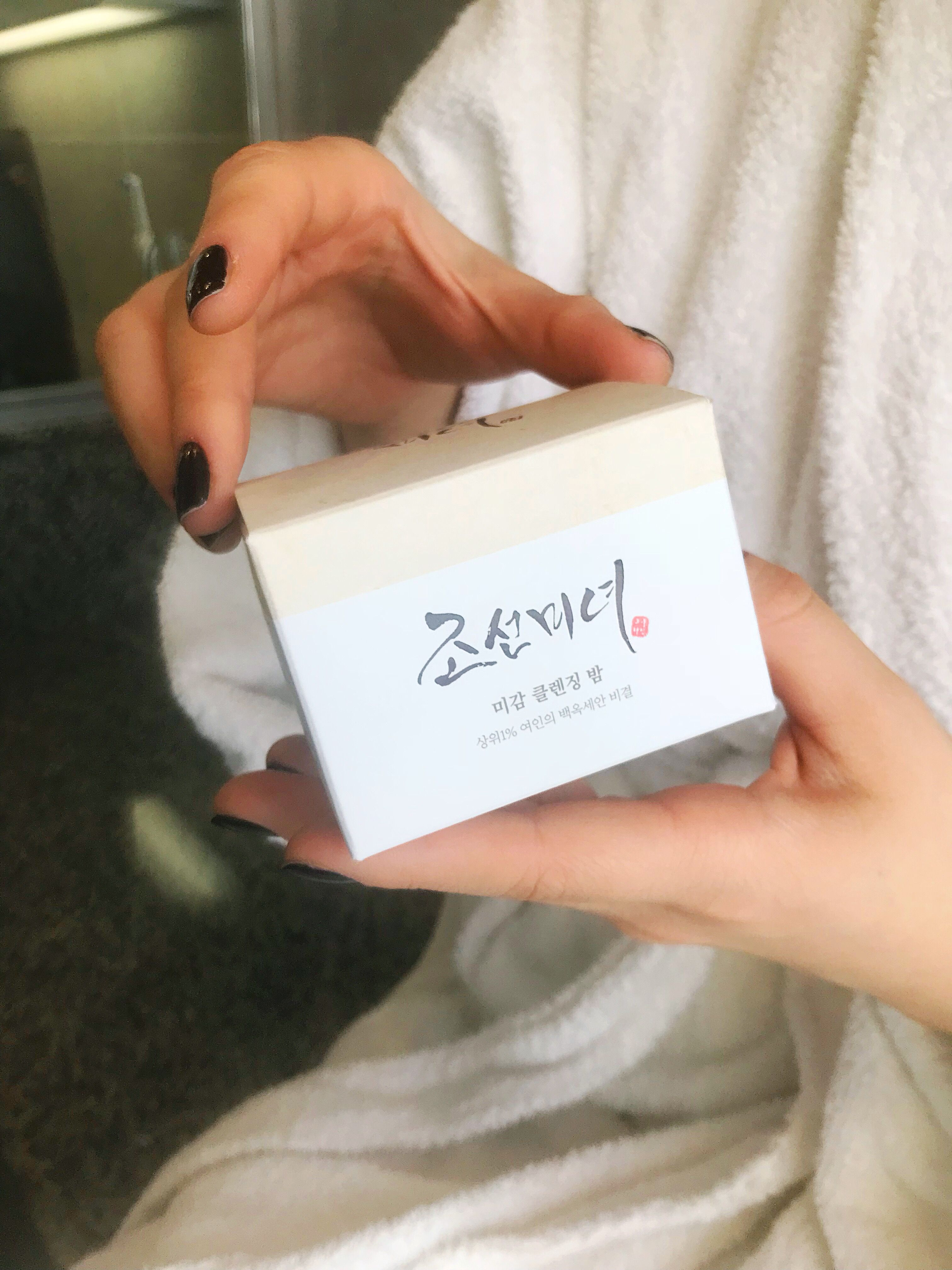 Beauty of Joseon Radiance Cleansing Balm Cleansing balm
