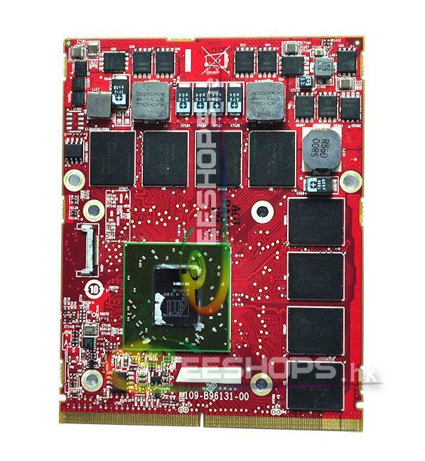 Download Driver: ASUS K53SK ATI Graphics