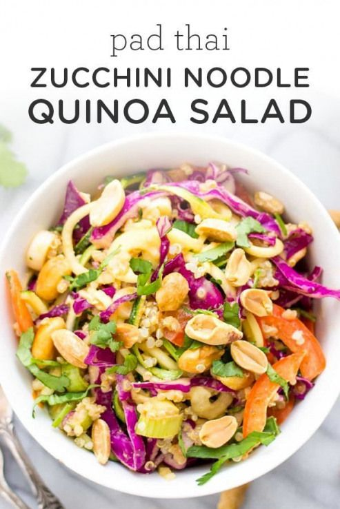 This pad thai zucchini noodle and quinoa salad is a lightened up version of a takeout staple. Clean ingredients tons of flavor and packed with nutrients! Delicious vegan gluten-free recipe.