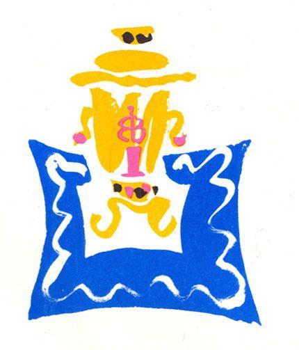 "Май Митурич ""Сказки дедушки Корнея"" | Сказки, Иллюстрации ..."