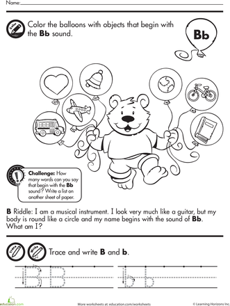 Letter B Sound Worksheet Education Com Letter B Lettering Letter Sounds