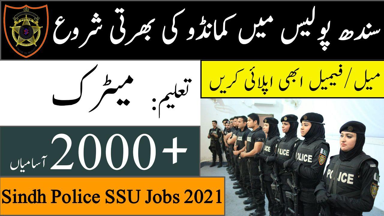 Ssu Sindh Police Jobs 2021 Sindh Police Jobs 2021 Karachi Ssu Commando Jobs Jobs In Police In 2021 Police Jobs Job Jobs In Pakistan