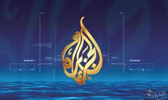 الإمارات تتراجع عن إغلاق قناة الجزيرة القطرية Cal Logo Logos