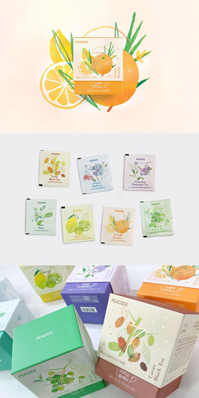 Tea Branding and Packaging: 46 Innovative and Delightful Designs #teapackaging