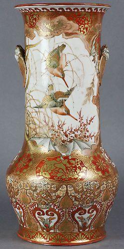 Japanese Kutani Vase With Figures Birds Cicada Beetle Handles Meiji