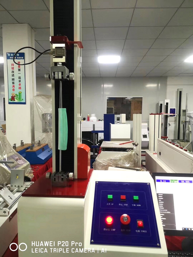 Tensile Tester Machine for Earloop Mast Tensile Strength