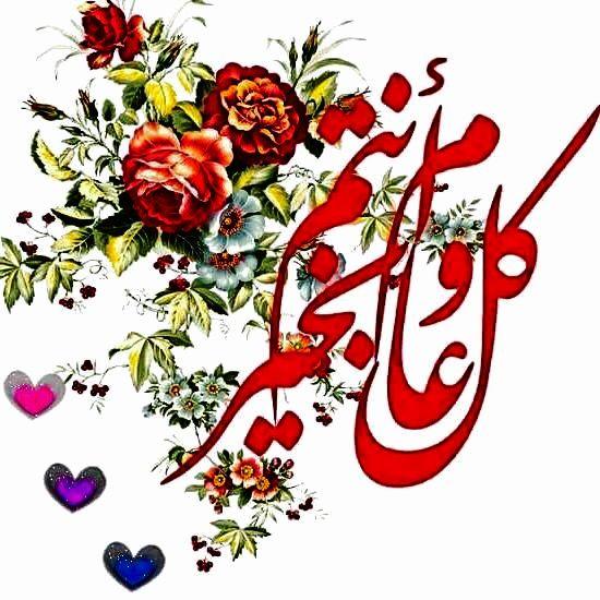 Desertrose Eid Greetings Eid Greetings Greetings Greeting Cards
