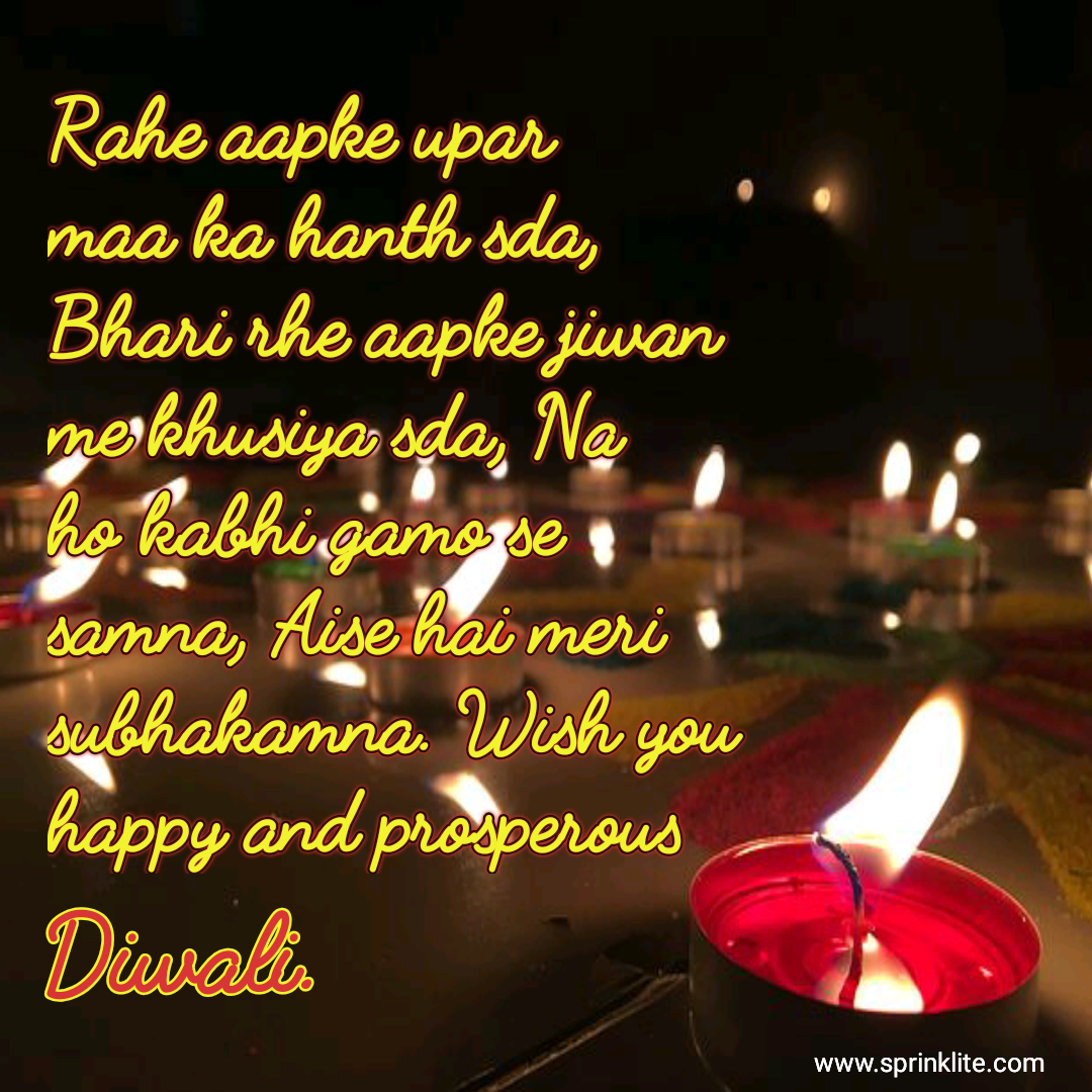 Wishing You A Very Happy Diwali Here We Are Publishing The Latest And Premium Whatsapp Text Image Quotes Diwali Wishes Quotes Diwali Wishes Diwali Quotes
