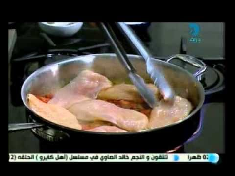 دايما احلى مع منى عامر صدور الدجاج بالكريمة والخضار السوتيه حلقة 22 08 2010 00 Chicken Food Turkey