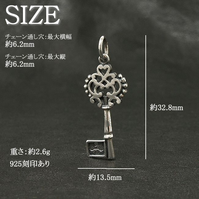 Nifty Goth key with specs in English metric and Japanese