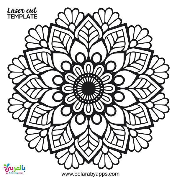 رسومات تلوين للبنات الكبار جاهزة للطباعة اوراق تلوين للبنات بالعربي نتعلم Mandala Design Art Mandala Art Lesson Mandala Vector