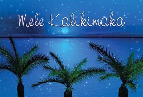 Hawaiian Christmas Card Haw 78 Hawaiian Christmas Christmas Season Greetings Hawaiian Christmas Cards