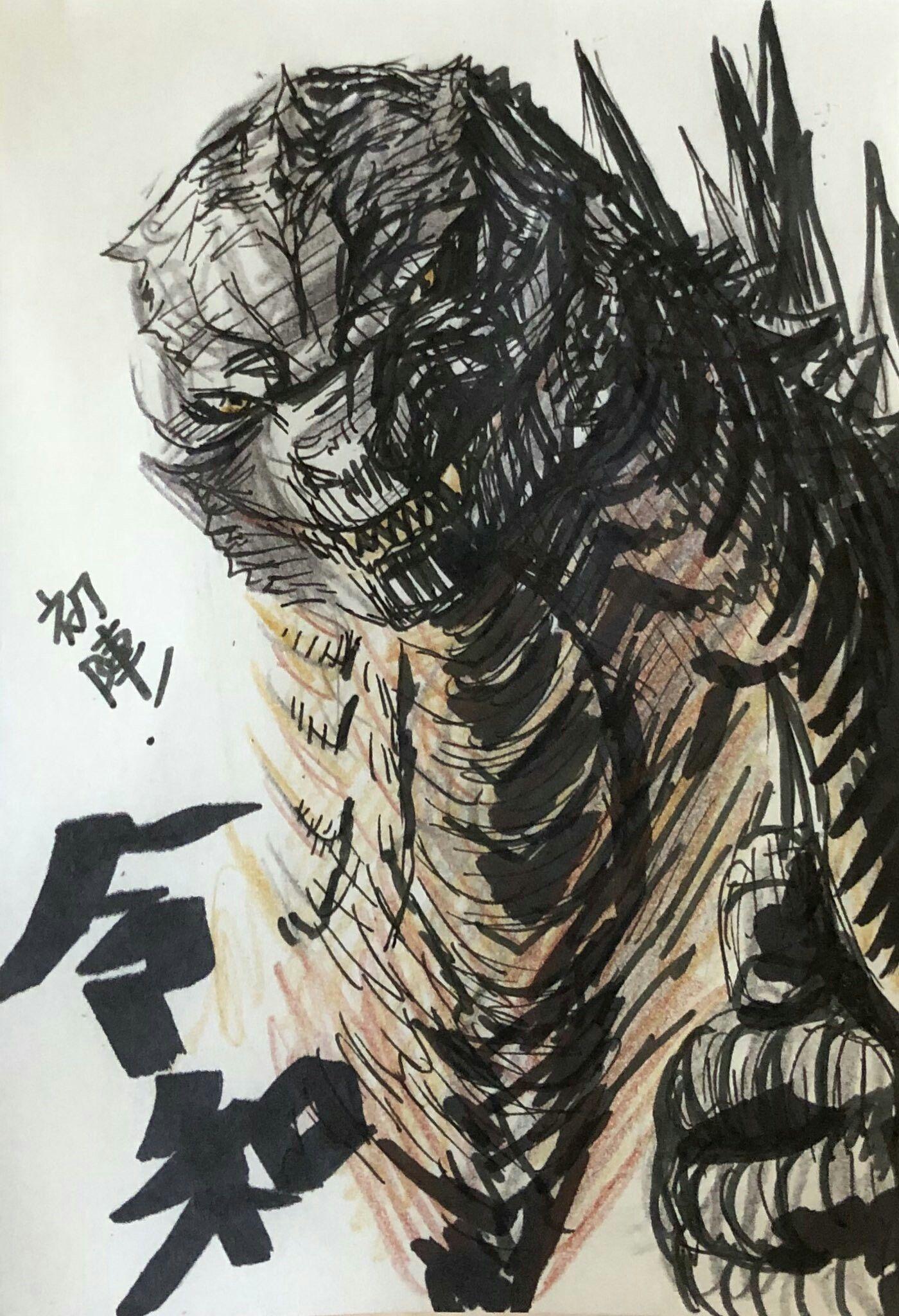 Godzilla drawing in 2019 godzilla fantasy creatures